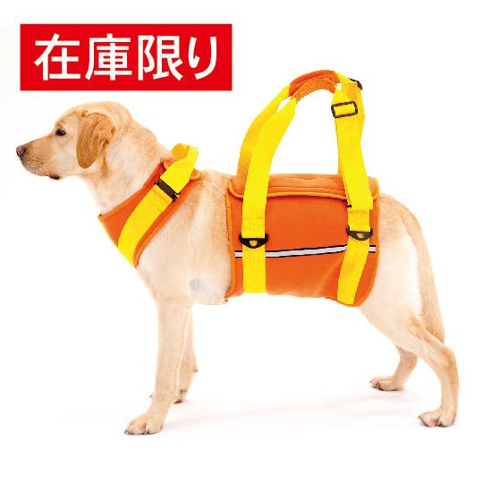 歩行補助ハーネスLaLaWalk大型犬用[ネオプレーンオレンジ]