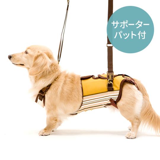歩行補助ハーネスLaLaWalk小型犬・ダックス用サポーターパッド付[マルチストライプ]