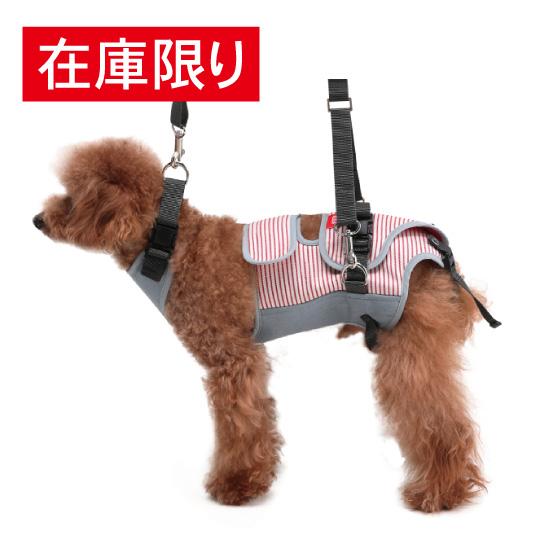 歩行補助ハーネスLaLaWalk小型犬・ダックス用[アメリカン]