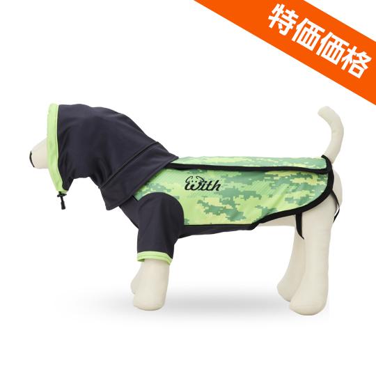 雨でも風でも安心ウエア小型犬用 デジタルカモフラージュ[黄×黒]
