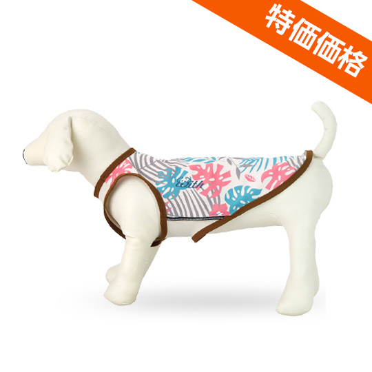 涼しくて安心UVカット小型犬用リーフ[リーフ]